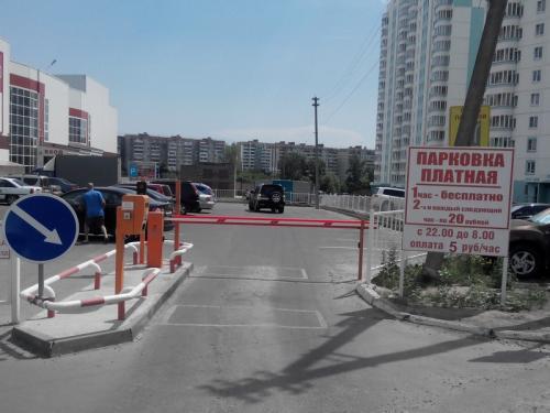 """Автопарковка ТЦ """"Усадьба"""", г. Курск"""