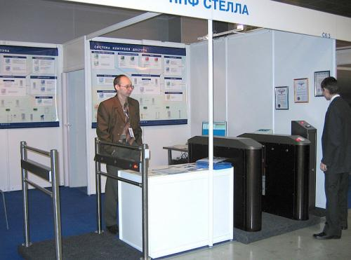 XII международный форум «Технологи безопасности» (6-9 февраля 2007 г.)