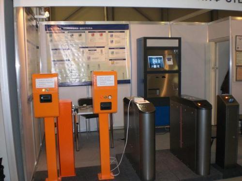 XIV международный форум «Технологи безопасности» (3-6 февраля 2009 г.)