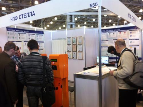 XVII международный форум «Технологи безопасности» (14-17 февраля 2012 г.)