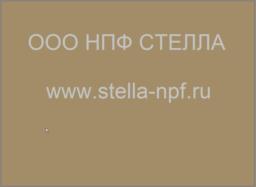 3006 АРМ Кассира Автоматический ввод документов